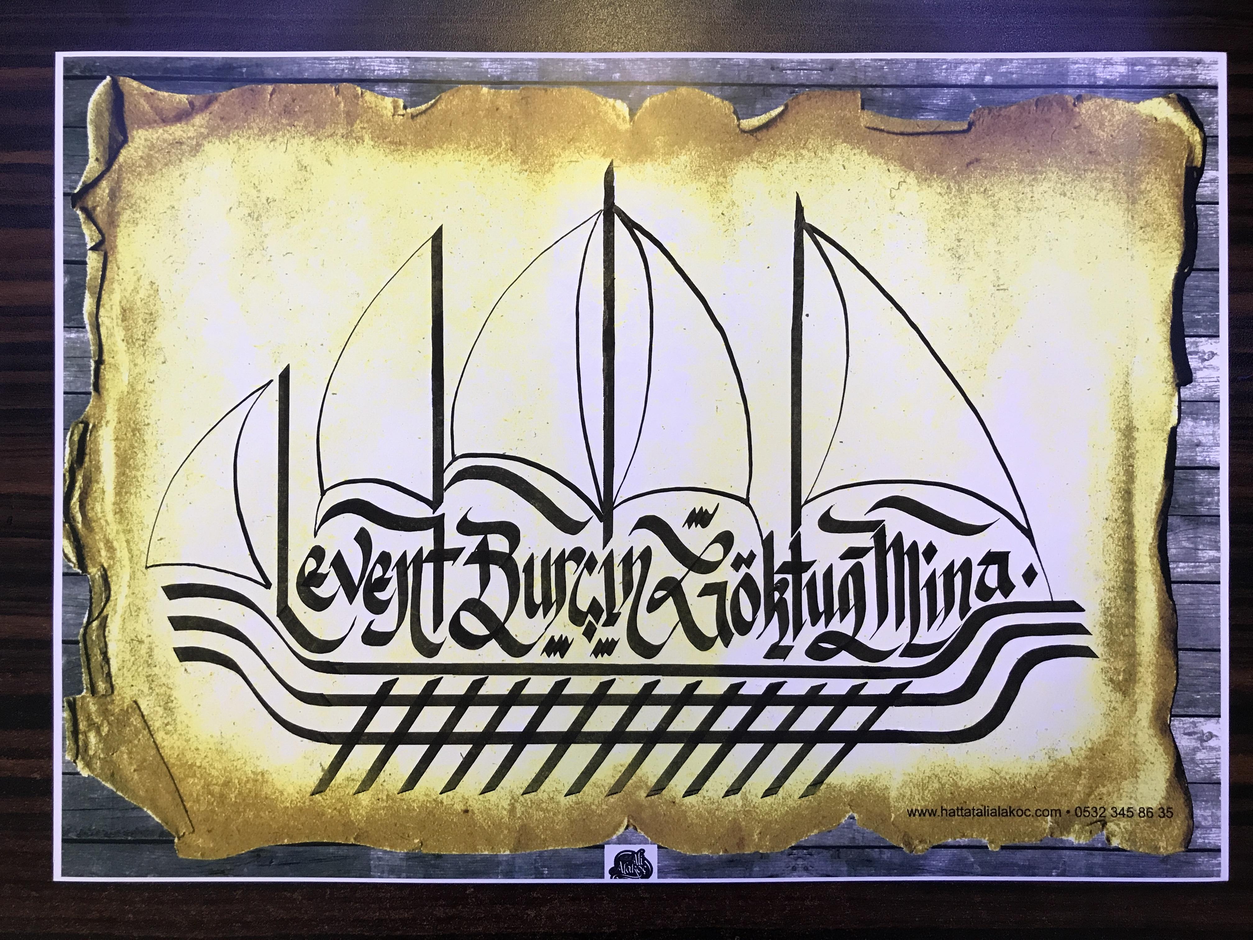 Ankara, Tabela, Reklam, Reklamcı, Tabelacı, Tabela İmalatı, Hat Sanatı, Kaligrafi, Hat, Tabak İçi Yazı, Tabak Süsleme, Tezhip, Davetiye Yazısı, Davetiye Yazımı, Davetiye Üzeri İsim Yazısı, Protokol (92)
