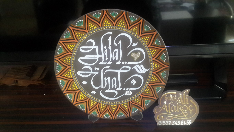 HAT SANATKARI,ankara hattat,hattat,ankara hattat,ankara kaligrafi,ankara kaligrafi merkezi,ankara hat merkezi,ankarada hatattatlar,ankarada kaligraflar,kaligraf ankara,kaligrafi kurs (3)