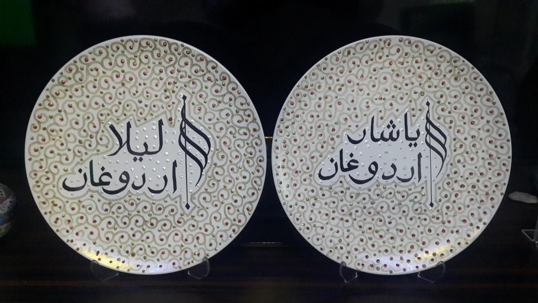 HAT SANATKARI,ankara hattat,hattat,ankara hattat,ankara kaligrafi,ankara kaligrafi merkezi,ankara hat merkezi,ankarada hatattatlar,ankarada kaligraflar,kaligraf ankara,kaligrafi kursu,hat sanatı (6)