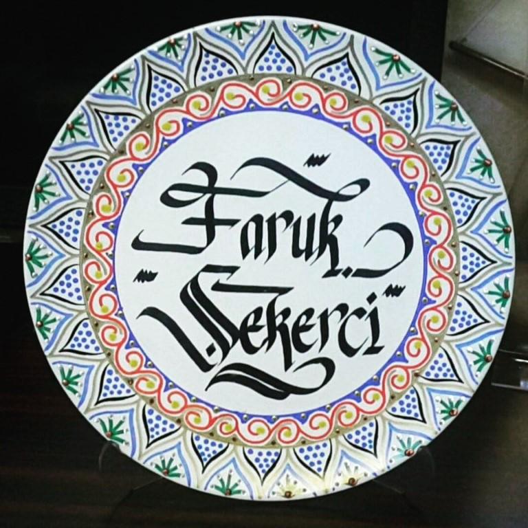 HAT SANATKARI,ankara hattat,hattat,ankara hattat,ankara kaligrafi,ankara kaligrafi merkezi,ankara hat merkezi,ankarada hatattatlar,ankarada kaligraflar,kaligraf ankara,kaligrafi kursu,hat sanatı (9)