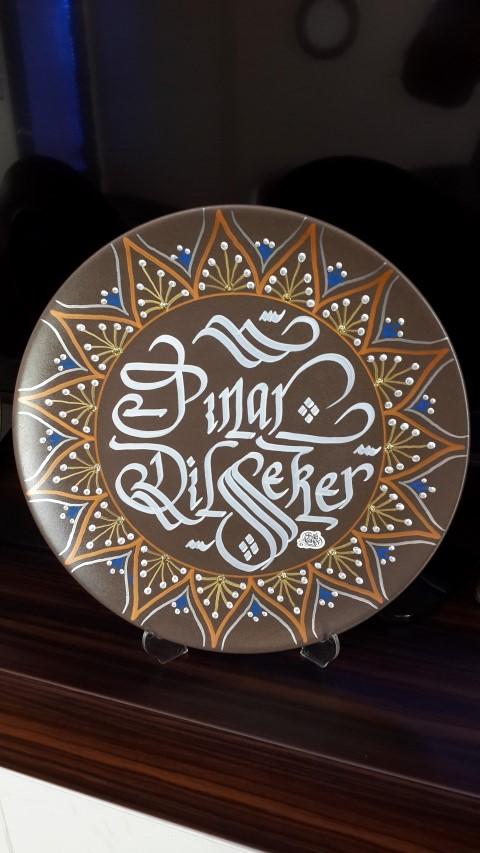 HAT SANATKARI,ankara hattat,hattat,ankara hattat,ankara kaligrafi,ankara kaligrafi merkezi,ankara hat merkezi,ankarada hatattatlar,ankarada kaligraflar,kaligraf ankara,kaligrafi kursu,hat sanatı kur (14)