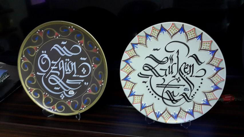 HAT SANATKARI,ankara hattat,hattat,ankara hattat,ankara kaligrafi,ankara kaligrafi merkezi,ankara hat merkezi,ankarada hatattatlar,ankarada kaligraflar,kaligraf ankara,kaligrafi kursu,hat sanatı kur (2)