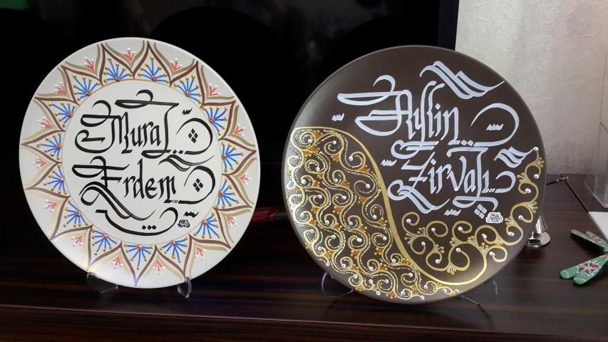 HAT SANATKARI,ankara hattat,hattat,ankara hattat,ankara kaligrafi,ankara kaligrafi merkezi,ankara hat merkezi,ankarada hatattatlar,ankarada kaligraflar,kaligraf ankara,kaligrafi kursu,hat sanatı kur (3)