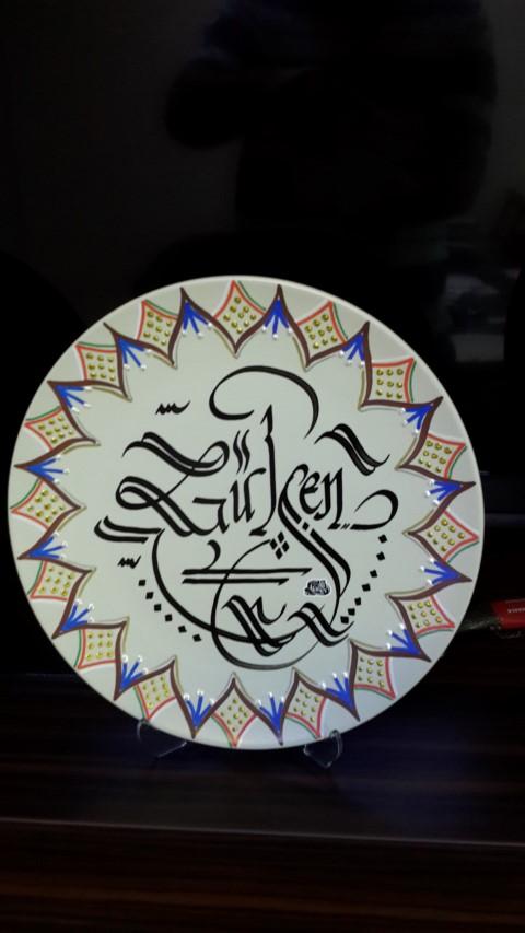 HAT SANATKARI,ankara hattat,hattat,ankara hattat,ankara kaligrafi,ankara kaligrafi merkezi,ankara hat merkezi,ankarada hatattatlar,ankarada kaligraflar,kaligraf ankara,kaligrafi kursu,hat sanatı kur (33)
