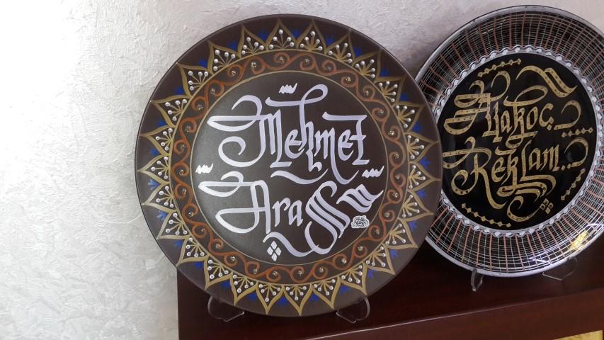HAT SANATKARI,ankara hattat,hattat,ankara hattat,ankara kaligrafi,ankara kaligrafi merkezi,ankara hat merkezi,ankarada hatattatlar,ankarada kaligraflar,kaligraf ankara,kaligrafi kursu,hat sanatı kur (35)