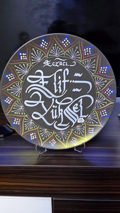HAT SANATKARI,ankara hattat,hattat,ankara hattat,ankara kaligrafi,ankara kaligrafi merkezi,ankara hat merkezi,ankarada hatattatlar,ankarada kaligraflar,kaligraf ankara,kaligrafi kursu,hat sanatı kur (40)