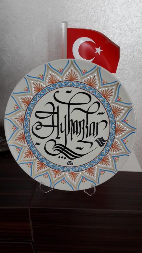 HAT SANATKARI,ankara hattat,hattat,ankara hattat,ankara kaligrafi,ankara kaligrafi merkezi,ankara hat merkezi,ankarada hatattatlar,ankarada kaligraflar,kaligraf ankara,kaligrafi kursu,hat sanatı kur (41)