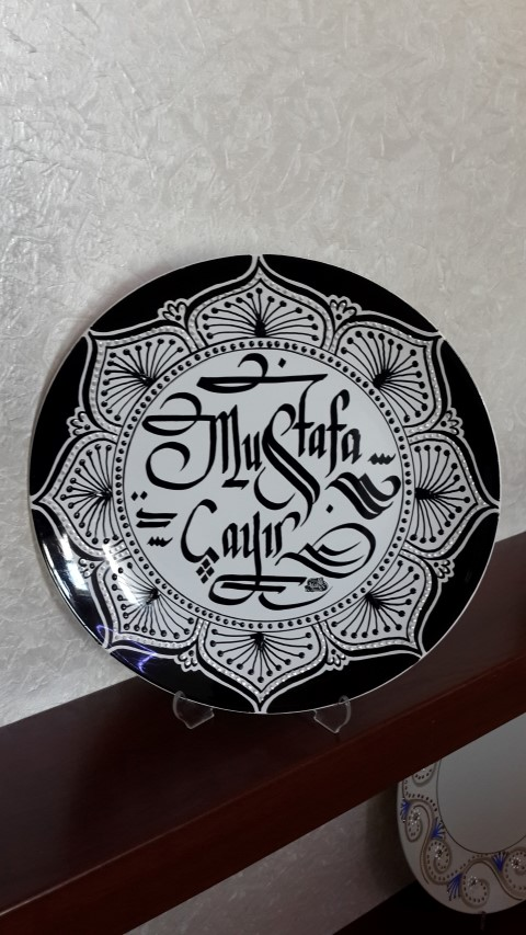 HAT SANATKARI,ankara hattat,hattat,ankara hattat,ankara kaligrafi,ankara kaligrafi merkezi,ankara hat merkezi,ankarada hatattatlar,ankarada kaligraflar,kaligraf ankara,kaligrafi kursu,hat sanatı kur (48)