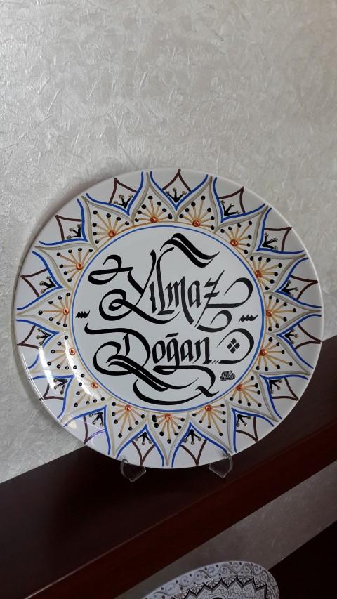 HAT SANATKARI,ankara hattat,hattat,ankara hattat,ankara kaligrafi,ankara kaligrafi merkezi,ankara hat merkezi,ankarada hatattatlar,ankarada kaligraflar,kaligraf ankara,kaligrafi kursu,hat sanatı kur (49)