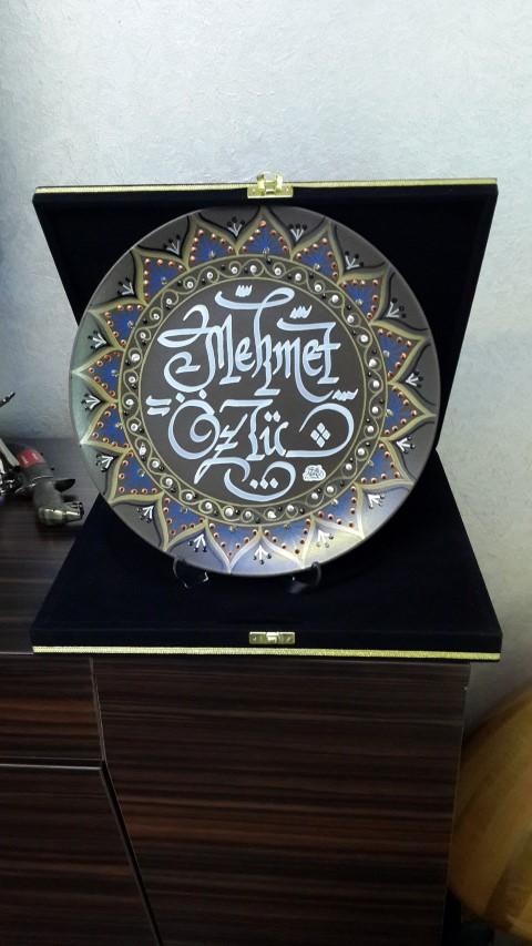 HAT SANATKARI,ankara hattat,hattat,ankara hattat,ankara kaligrafi,ankara kaligrafi merkezi,ankara hat merkezi,ankarada hatattatlar,ankarada kaligraflar,kaligraf ankara,kaligrafi kursu,hat sanatı kur (50)