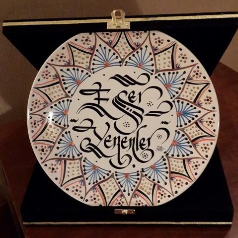 hat-sanatkariankara-hattathattatankara-hattatankara-kaligrafiankara-kaligrafi-merkeziankara-hat-merkeziankarada-hatattatlarankarada-kaligraflarkaligraf-ankarakaligrafi-kursuhat-sanati-kur-52-e1463637592781