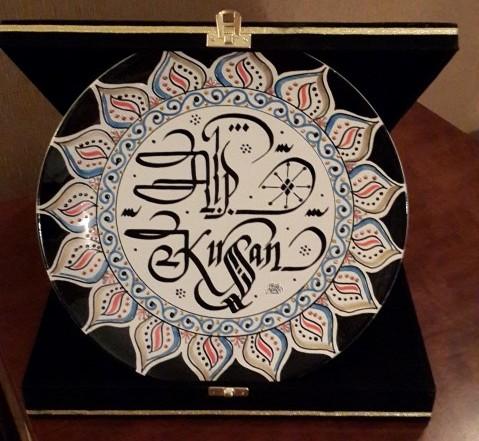 HAT SANATKARI,ankara hattat,hattat,ankara hattat,ankara kaligrafi,ankara kaligrafi merkezi,ankara hat merkezi,ankarada hatattatlar,ankarada kaligraflar,kaligraf ankara,kaligrafi kursu,hat sanatı kur (53)