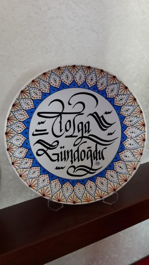 HAT SANATKARI,ankara hattat,hattat,ankara hattat,ankara kaligrafi,ankara kaligrafi merkezi,ankara hat merkezi,ankarada hatattatlar,ankarada kaligraflar,kaligraf ankara,kaligrafi kursu,hat sanatı kur (61)