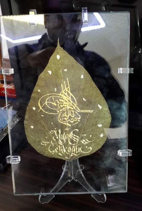 HAT SANATKARI,ankara hattat,hattat,ankara hattat,ankara kaligrafi,ankara kaligrafi merkezi,ankara hat merkezi,ankarada hatattatlar,ankarada kaligraflar,kaligraf ankara,kaligrafi kursu,hat sanatı kur (72)