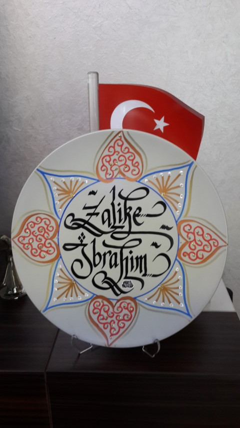HAT SANATKARI,ankara hattat,hattat,ankara hattat,ankara kaligrafi,ankara kaligrafi merkezi,ankara hat merkezi,ankarada hatattatlar,ankarada kaligraflar,kaligraf ankara,kaligrafi kursu,hat sanatı kur (8)