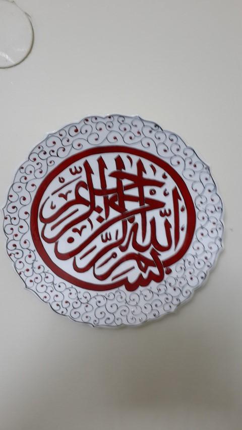 HAT SANATKARI,ankara hattat,hattat,ankara hattat,ankara kaligrafi,ankara kaligrafi merkezi,ankara hat merkezi,ankarada hatattatlar,ankarada kaligraflar,kaligraf ankara,kaligrafi kursu,hat sanatı kur (95)