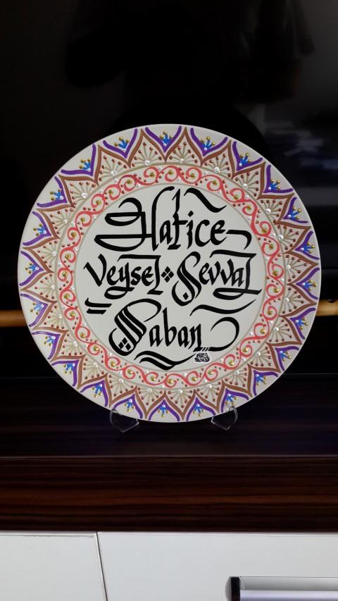 HAT SANATKARI,ankara hattat,hattat,ankara hattat,ankara kaligrafi,ankara kaligrafi merkezi,ankara hat merkezi,ankarada hatattatlar,ankarada kaligraflar,kaligraf ankara,kaligrafi kursu,hat sanatı kur (96)