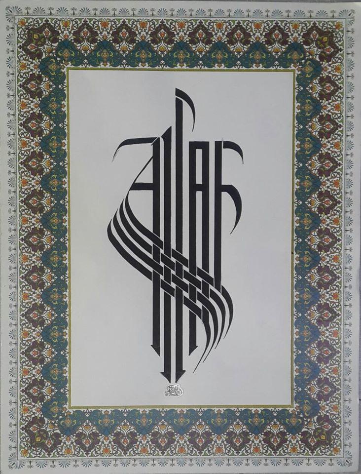 HAT SANATKARI,ankara hattat,hattat,ankara hattat,ankara kaligrafi,ankara kaligrafi merkezi,ankara hat merkezi,ankarada hatattatlar,ankarada kaligraflar,kaligraf ankara,kaligrafi kursu,hat sanatı kurslerı,hat ö (5)