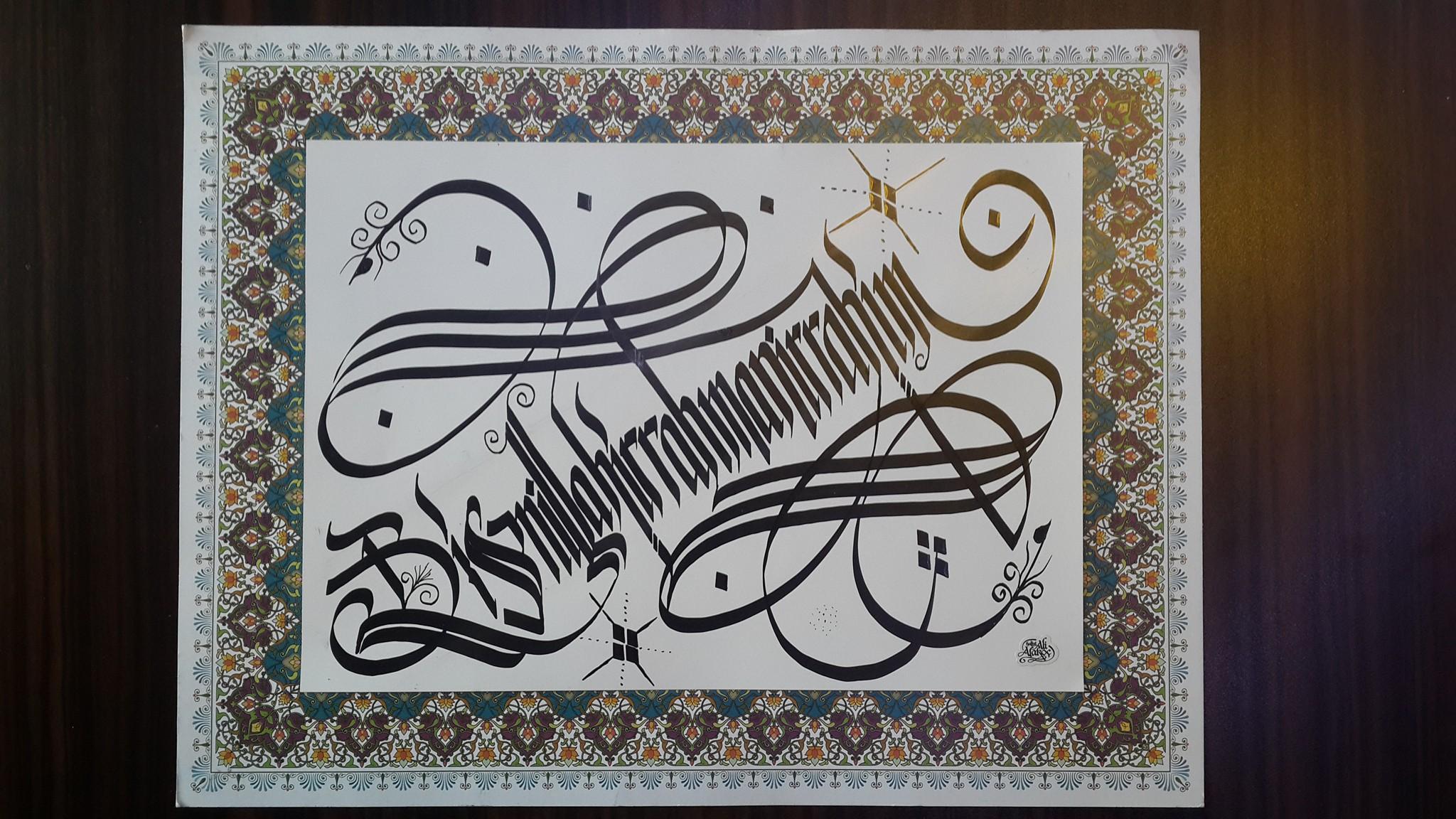 HAT SANATKARI,ankara hattat,hattat,ankara hattat,ankara kaligrafi,ankara kaligrafi merkezi,ankara hat merkezi,ankarada hatattatlar,ankarada kaligraflar,kaligraf ankara,kaligrafi kursu,hat sanatı kurslerı,hat ö (6)