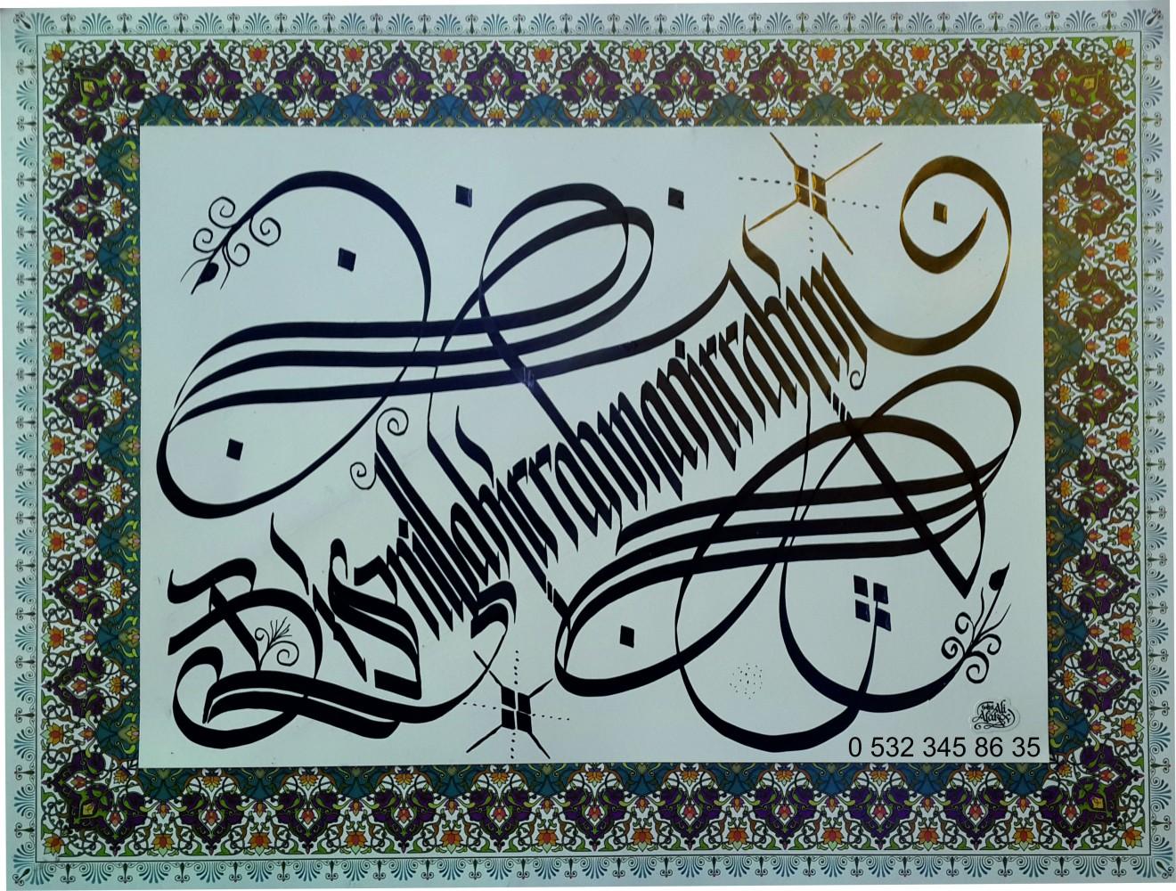 HAT SANATKARI,ankara hattat,hattat,ankara hattat,ankara kaligrafi,ankara kaligrafi merkezi,ankara hat merkezi,ankarada hatattatlar,ankarada kaligraflar,kaligraf ankara,kaligrafi kursu,hat sanatı kurslerı,hat öğrenmek istiy