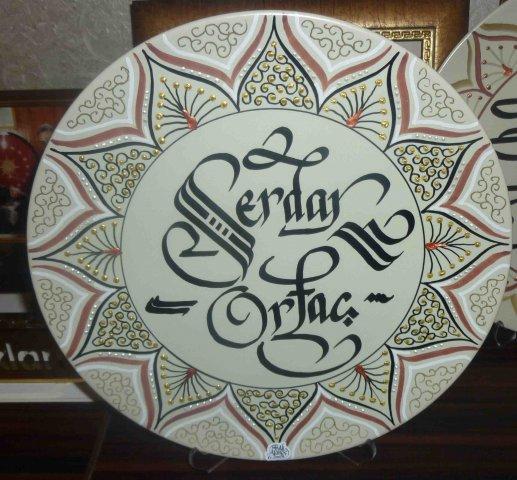 HAT SANATKARI,ankara hattat,hattat,ankara hattat,ankara kaligrafi,ankara kaligrafi merkezi,ankara hat merkezi,ankarada hatattatlar,ankarada kaligraflar,kaligraf ankara,kaligrafi kursu,hat sanatı kursu,hattat  (11)