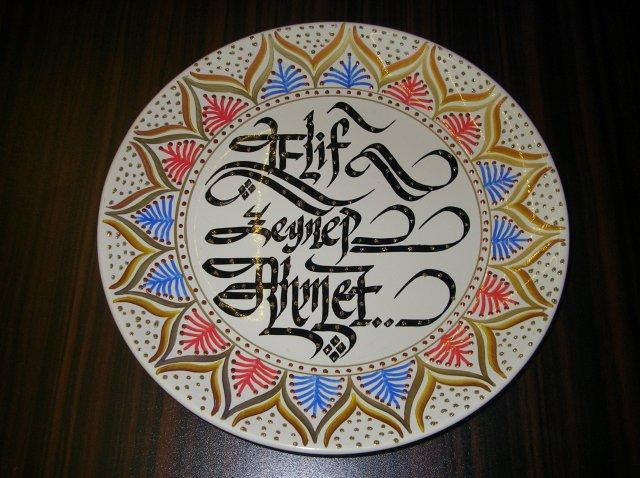 HAT SANATKARI,ankara hattat,hattat,ankara hattat,ankara kaligrafi,ankara kaligrafi merkezi,ankara hat merkezi,ankarada hatattatlar,ankarada kaligraflar,kaligraf ankara,kaligrafi kursu,hat sanatı kursu,hattat  (37)