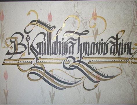 HAT SANATKARI,ankara hattat,hattat,ankara hattat,ankara kaligrafi,ankara kaligrafi merkezi,ankara hat merkezi,ankarada hatattatlar,ankarada kaligraflar,kaligraf ankara,kaligrafi kursu,hat sanatı kursu,hattat  (4)