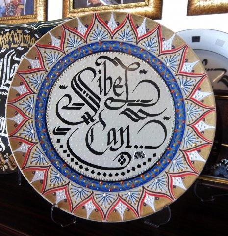 HAT SANATKARI,ankara hattat,hattat,ankara hattat,ankara kaligrafi,ankara kaligrafi merkezi,ankara hat merkezi,ankarada hatattatlar,ankarada kaligraflar,kaligraf ankara,kaligrafi kursu,hat sanatı kursu,hattat  (40)