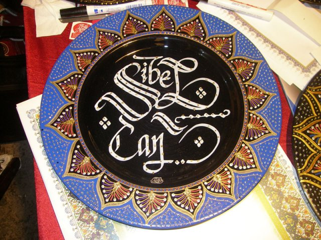 HAT SANATKARI,ankara hattat,hattat,ankara hattat,ankara kaligrafi,ankara kaligrafi merkezi,ankara hat merkezi,ankarada hatattatlar,ankarada kaligraflar,kaligraf ankara,kaligrafi kursu,hat sanatı kursu,hattat  (41)