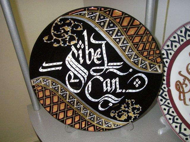HAT SANATKARI,ankara hattat,hattat,ankara hattat,ankara kaligrafi,ankara kaligrafi merkezi,ankara hat merkezi,ankarada hatattatlar,ankarada kaligraflar,kaligraf ankara,kaligrafi kursu,hat sanatı kursu,hattat  (42)