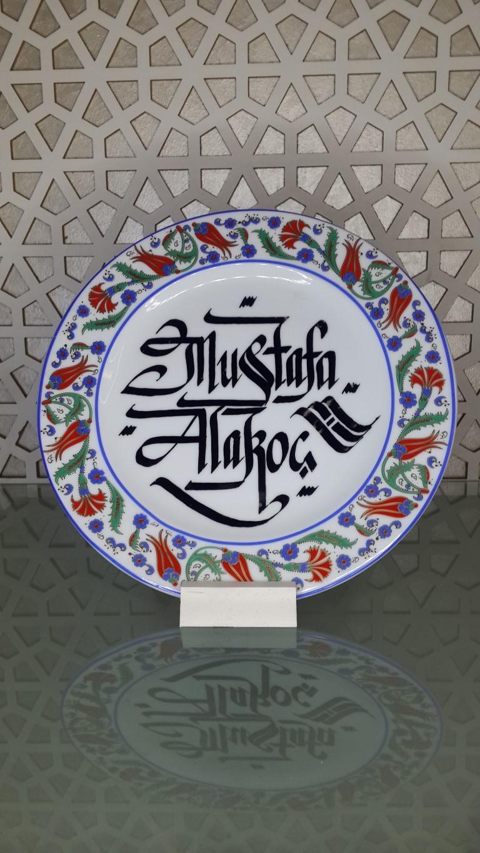 HAT SANATKARI,ankara hattat,hattat,ankara hattat,ankara kaligrafi,ankara kaligrafi merkezi,ankara hat merkezi,ankarada hatattatlar,ankarada kaligraflar,kaligraf ankara,kaligrafi kursu,hat sanatı