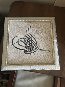 HAT SANATKARI,ankara hattat,hattat,ankara hattat,ankara kaligrafi,ankara kaligrafi merkezi,ankara hat merkezi,ankarada hatattatlar,ankarada kaligraflar,kaligraf ankara,kaligrafi kursu,hat sanatı kurslerı,hat öğrenmek istiyorum,hat sanatı nedir,hattatlar,türkiyedeki hattatlar,ankaradaki hattatlar,hat bilmek hat bilmektir,hacıbayram hattatlar,hat dersi,kaligrafi dersi,kaligrafiyi kimden öğrenebilirim,hat hocası,suluhan hattat,ankara suluhan hattat,ali alakoç,hattat ali alakoç,alakoç reklam,ankara tabela,alakoç reklam hat,ankara reklam ,ankaradaki reklam şirketleri,tabela ankara,ankaradaki tabelacılar,hat ve tabela,cami süslemeleri,cami içi yazıları,tezhib,nakkaş,ankara nakkaş,ankarada cami süslemesi yapanlar,ışıklı hat yazları,TOTEM TABELA,ALAKOÇ REKLAM-ANKARA REKLAM,ANKARA TABELA,ANKARA CEPHE TABELASI,ANKARA CEPHE GİYDİRME,ANKARA CEPHE KAPLAMA,ANKARA ARAÇ KAPLAMA,ANKARA TOTEM TABELA,ANKARA IŞIKLI VİNİL TABELA,ANKARA IŞIKSIZ VİNİL TABELA,ANKARA KURUMSAL KİMLİK,ANKARA İNŞAAT TABELASI,ANKARA YOL TABELASI,ANKARA YÖNLENDİRMELER,ANKARA SİTE TABELASI,ANKARA TAK,ANKARA SİTE TAKI,ANKARA SİTE TOTEM TABELA,ANKARA SİTE GİRİŞ TAKI,ANKARA PLAKET,ANKARA HAT SANATI,ANKARA IŞIKLI CEPHE TABELASI,ANKARA IŞIKSIZ CEPHE TABELASI,ANKARA ARAÇ RENK DEĞİŞTİRME,ANKARA IŞIKLI TOTEM TABELA,ANKARA IŞIKSIZ TOTEM TABELA,ANKARA KOMPOZİT PANEL KAPLAMA,ANKARA CEPHE KOMPOZİT PANEL KAPLAMA,ANKARA ALİMİNYUM KOMPOZİT PANEL KAPLAMA,ANKARA ALİMİNYUM KOMPOZİT PANEL GİYDİRME,ANKARA DİGİTAL BASKI,ANKARA AFİŞ BASKISI,ANKARA AFİŞ FOLYO BASKI,ANKARA 3D TASARIM,ANKARA 3D MODELLEME,ANKARA 3D TABELA,ANKARA 3D CEPHE GİYDİRME,ANKARA 3D CEPHE KAPLAMA, ANKARA 3D TOTEM TABELA,ANKARA 3D ARAÇ KAPLAMA,ANKARA ÇATI TABELASI,ANKARA ÇATI ÜZERİNE TABELA,ANKARA FİRMALARI,ANKARA LEDLİ AVİZE,ANKARA LED AYDINLATMA,ANKARA LEDLİ AYDINLATMA, ANKARA İÇ MEKAN AYDINLATMA,ANKARA OFİS AYDINLATMA,ANKARA İÇ MEKAN LEDLİ AVİZE,ANKARA İÇ MEKAN LEDLİ AYDINLATMA AVİZE,AVİZE TASARIMLARI,AVİZE TASARIMI,AVİZE LED,ANKARA REKLAM FİRMALARI,ANKARA MAĞAZA